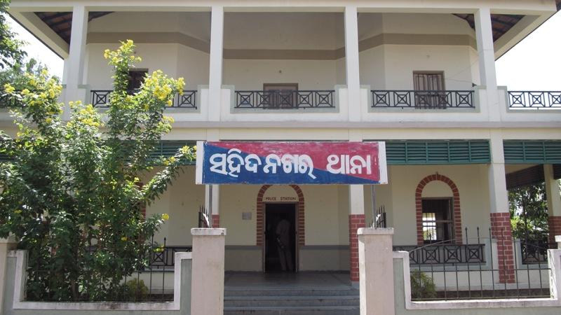 Ramanaidu Film Studio