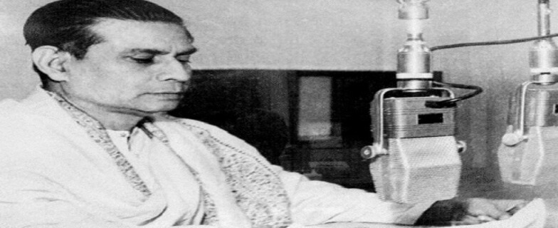 Birendra_Krishna_Bhadra_1905-1991