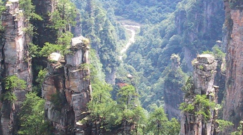 Tianzi Mountains